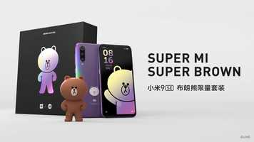 Free download [XIAOMI X LINE FRIENDS] MI 9 SE BROWN EDITION video and edit with RedcoolMedia movie maker MovieStudio video editor online and AudioStudio audio editor onlin